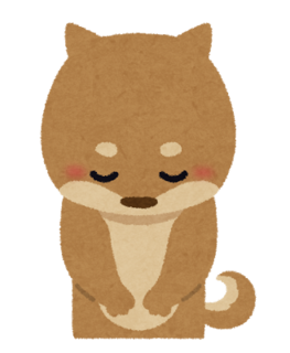 ojigi_animal_inu.png